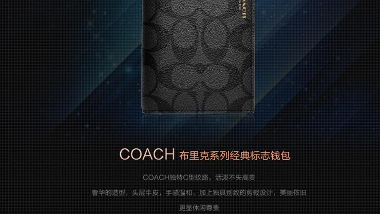 棕色新款coach 男包 黑色最相近的商品