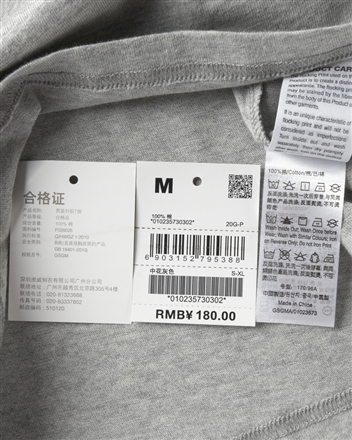 Giordano Giordano Men's T-shirt @ minimalist flocking long-sleeved T-shirt Monogram flower gray 03 M (170/96A