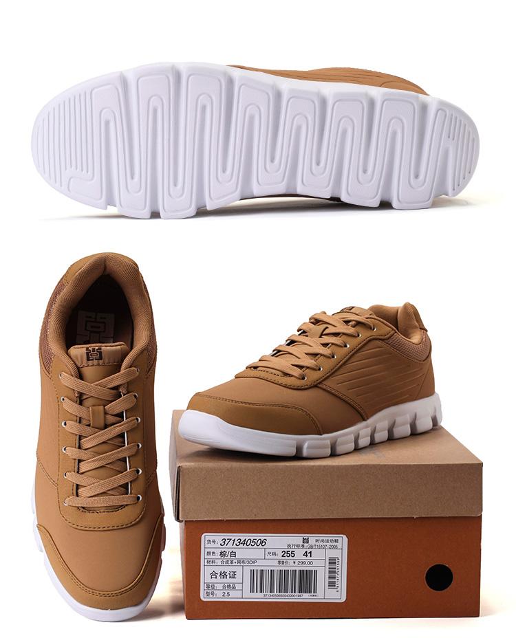 【361度】361° 新款时尚休闲运动鞋男鞋