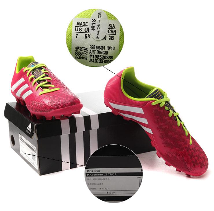 阿迪达斯adidas2014新款运动鞋男鞋猎鹰