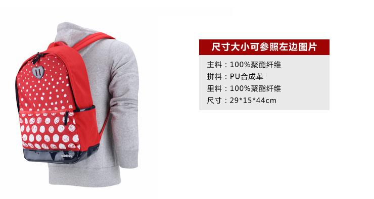 阿迪达斯adidas女款双肩包运动包f80208