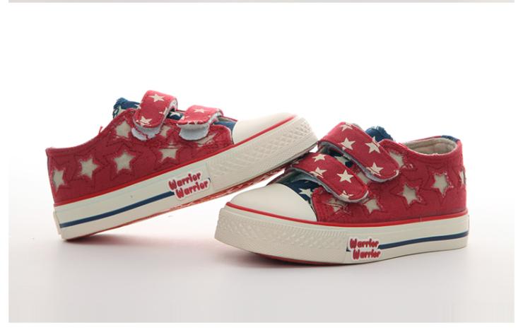 鞋儿童帆布鞋 男童休闲鞋女童公主鞋wz-86022d