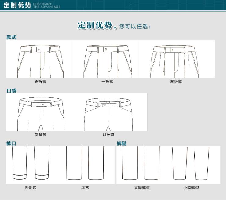 男式西装裤子夏季西装裤套装