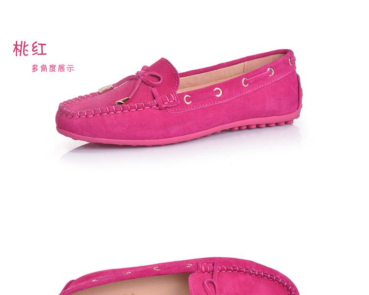 博特伦韩版女士休闲平底豆豆鞋真皮磨砂妈妈单鞋孕妇