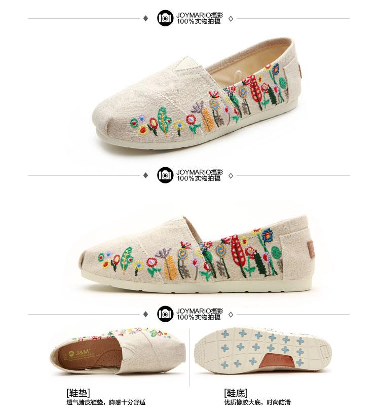 女鞋女式懒人鞋61157