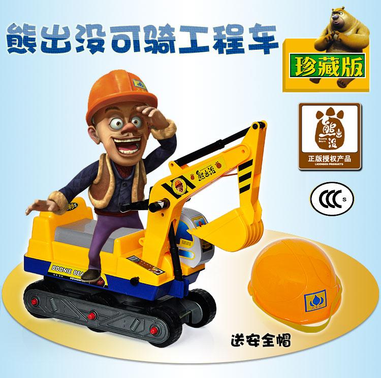 可骑挖土机玩具