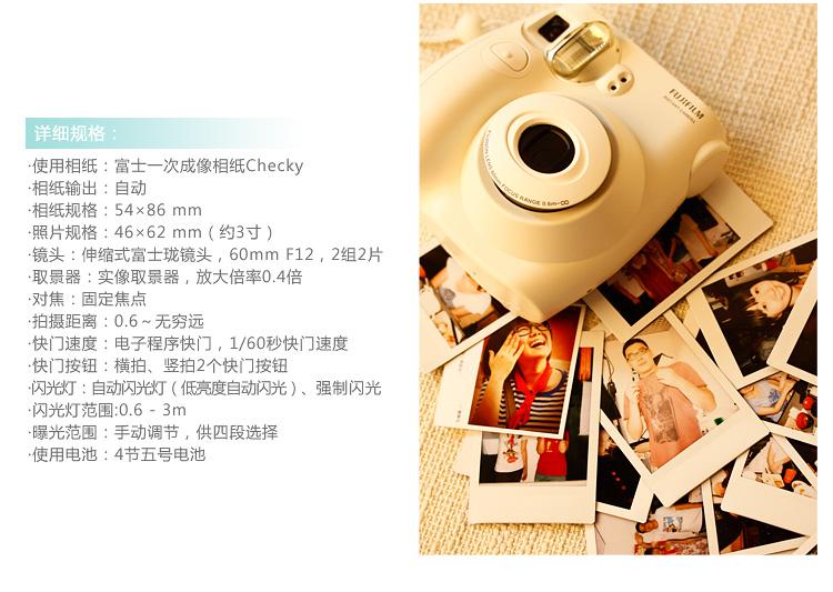 mini7s 拍立得相机