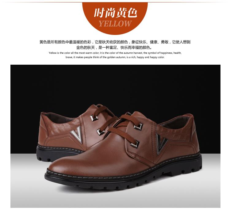 春季新款商务休闲鞋子