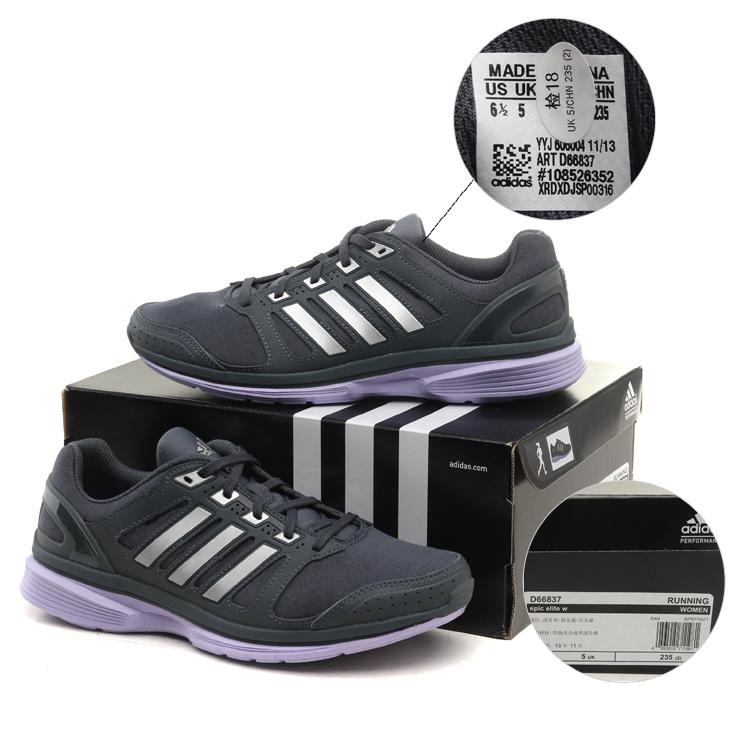 阿迪达斯adidas2014年春女鞋运动鞋跑步鞋d66836