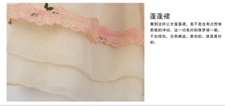 禾苑2014春装新款小香风拼接时尚休闲蕾丝雪纺衫套装