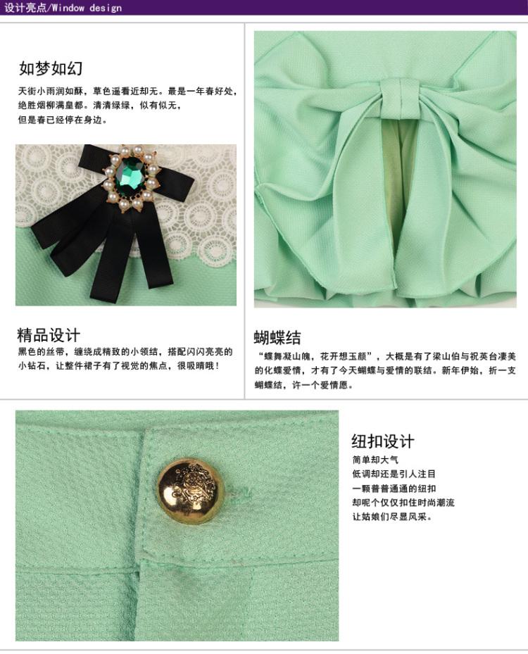 禾苑2014春装新款女装时尚ol两件套蕾丝休闲春季高档