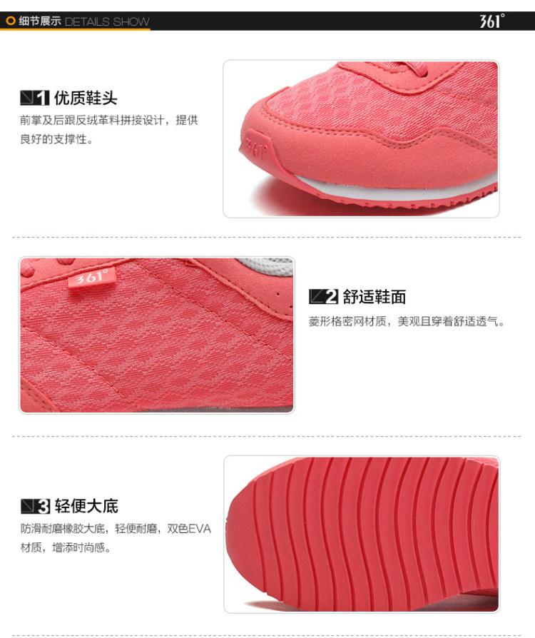 361度女鞋2014春季新款时尚板鞋休闲鞋透气甜美百搭