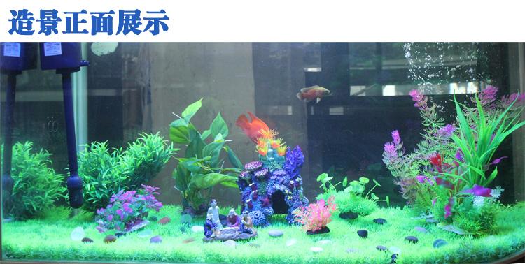 鱼缸水族箱生态鱼缸造景布景装饰水草珊瑚山全套造景