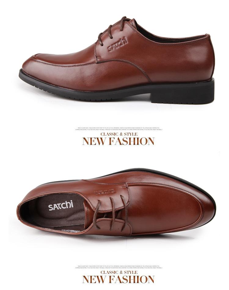 牛皮鞋低帮圆头德比鞋