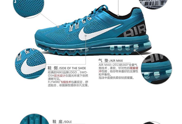 耐克nike air max 2013全掌气垫男子跑步鞋