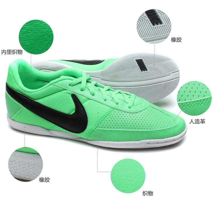 耐克nike2014新品男鞋足球鞋运动鞋足球580452-300