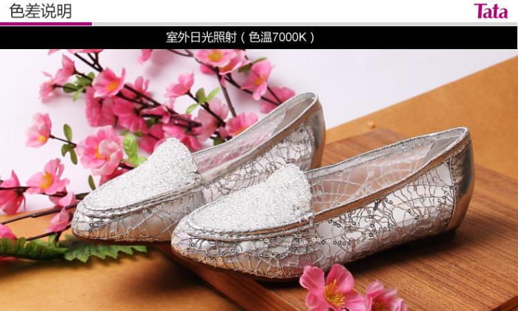 tata/他她2014年春季银色绣花网布/银色牛皮女皮鞋aq