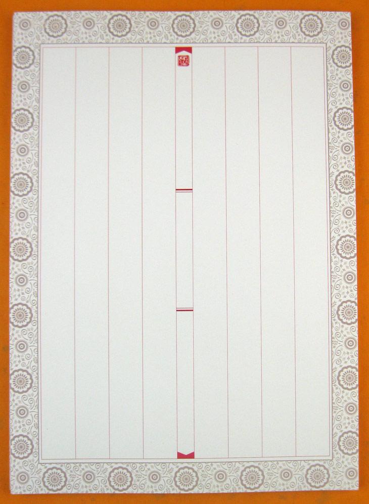 钢笔纸 文房四宝非宣纸-16种样式-精品硬笔书法创作纸图片