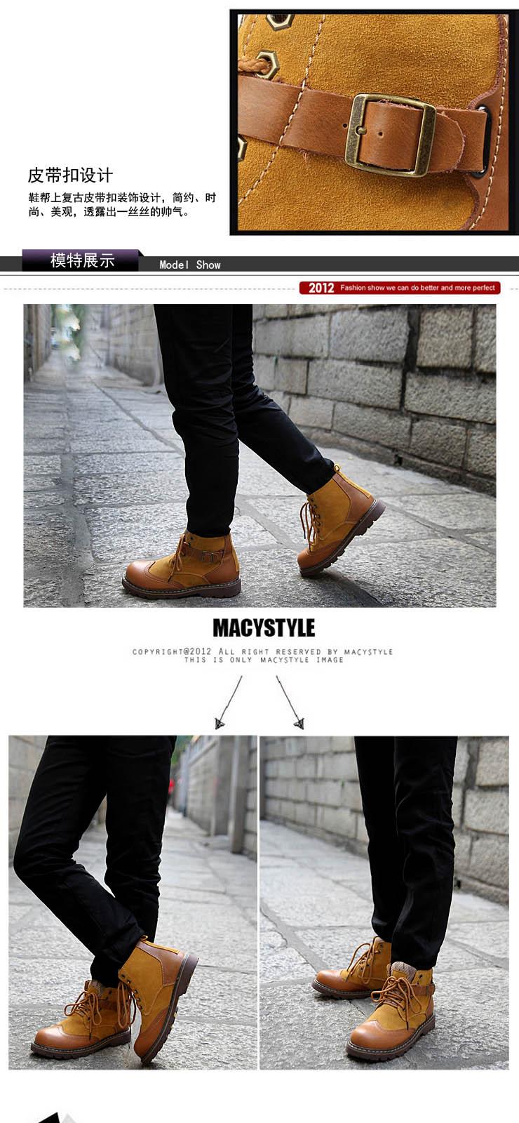 马丁靴男士韩版男式鞋潮流低筒