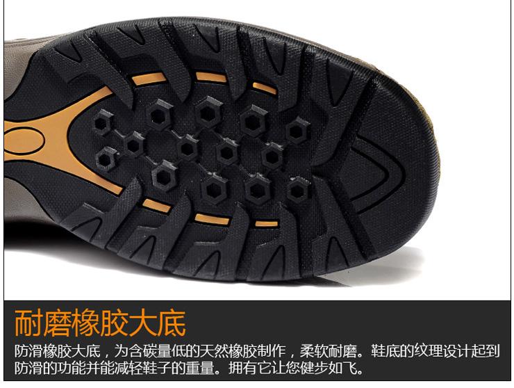 木林森2014正品新款户外牛皮男士皮鞋商务休闲鞋男鞋