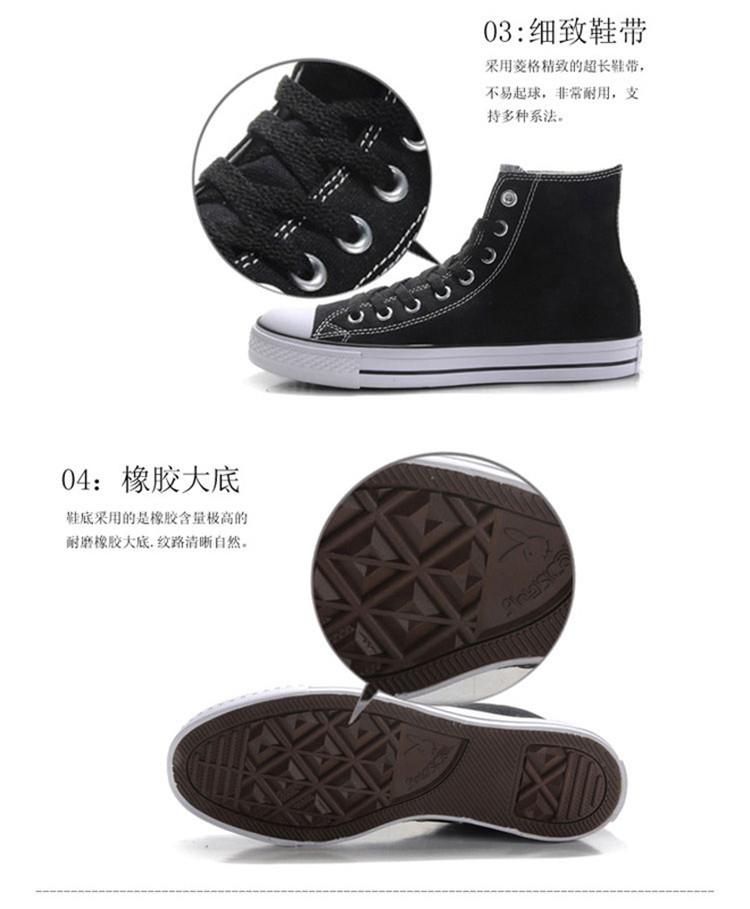 2014春季韩版男鞋