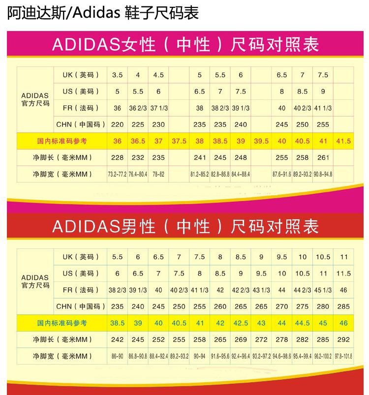 adidas2014篮球鞋