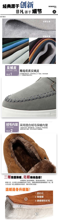塞凡琳冬季男士加毛棉鞋经典款男板鞋保暖时尚休闲鞋