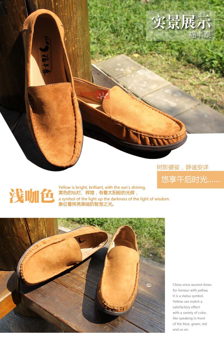 福丰泰老北京布鞋 反绒面褶皱男布鞋