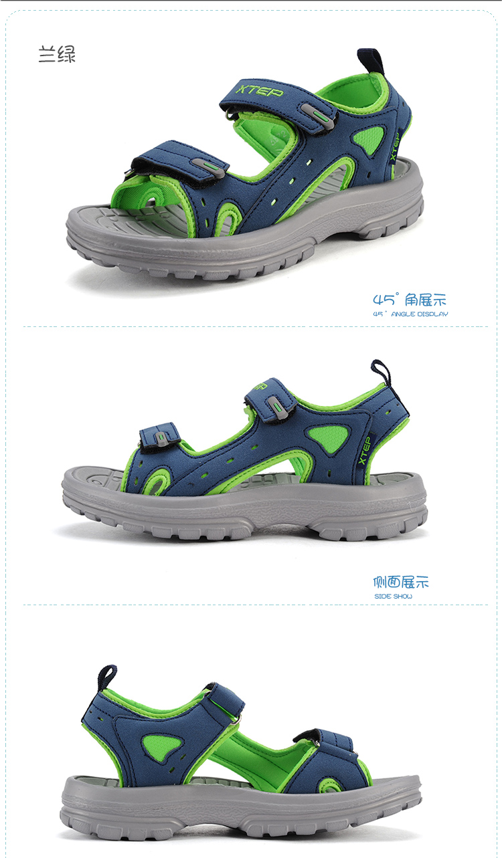 【特步童鞋】男童夏日必备防滑沙滩凉鞋687215501858