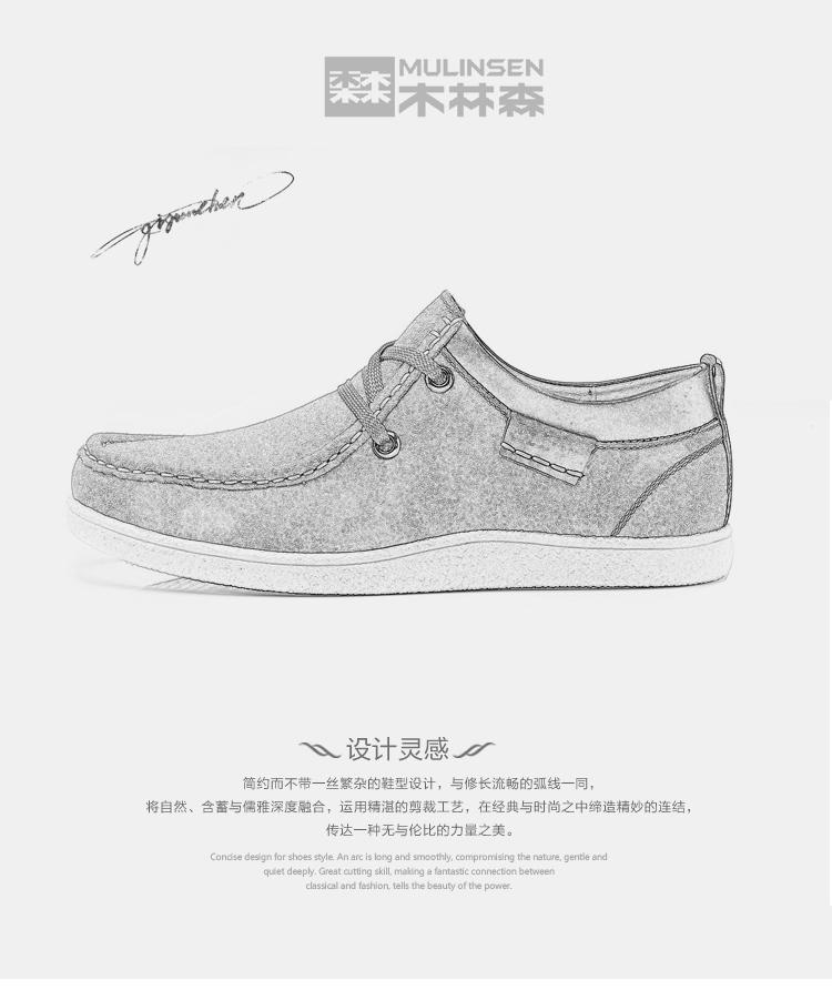 秋冬款韩版板鞋男士鞋子