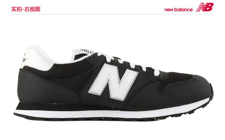 男鞋 nb复古鞋