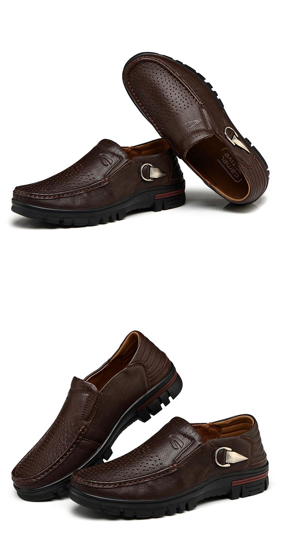 active德国骆驼男鞋休闲鞋