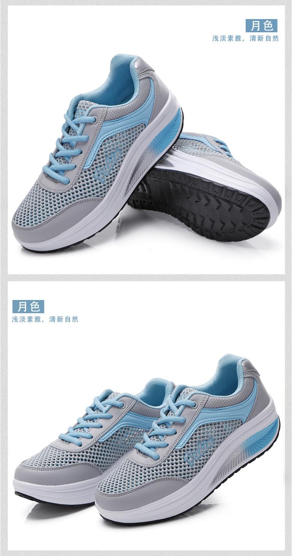 曲莎迪夏季新款女鞋摇摇鞋单鞋网面跑步鞋女