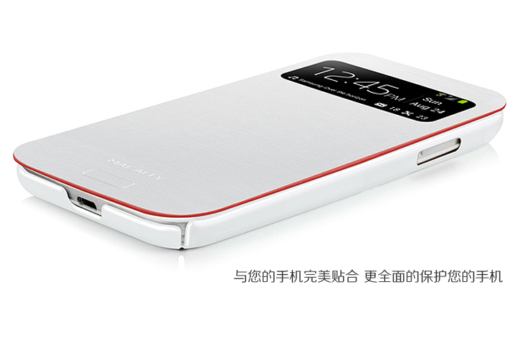 macally三星s4保护套i9500手机套侧翻盖双色高级保护
