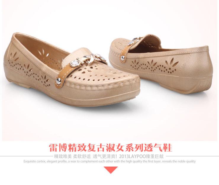 凉拖鞋妈妈鞋花园鞋