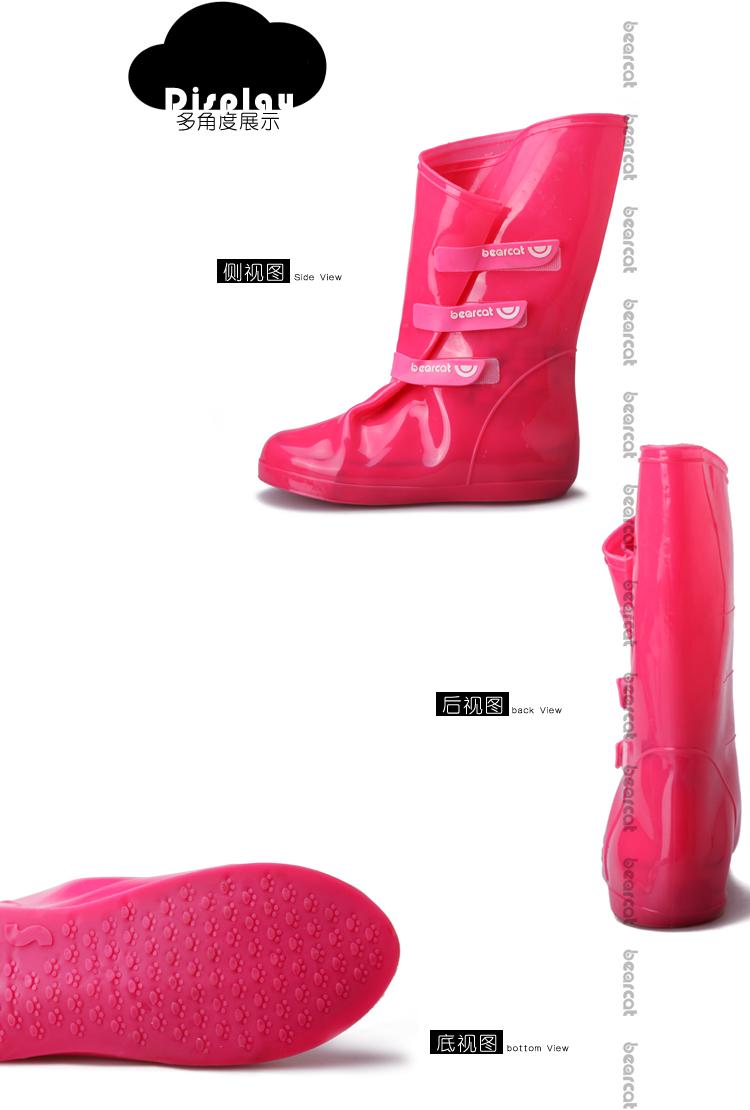 bearcat雨鞋套加厚雨靴套