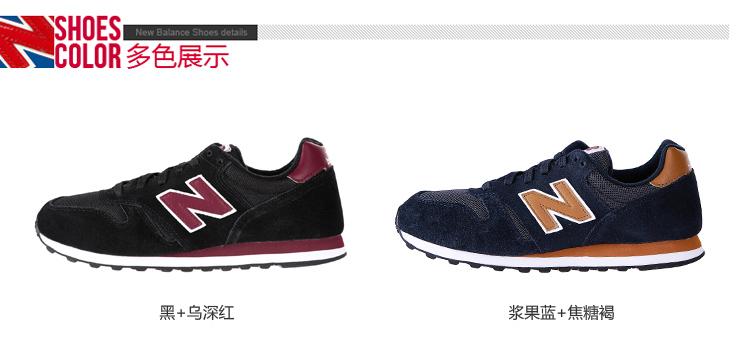 nb男女鞋复古鞋跑步鞋