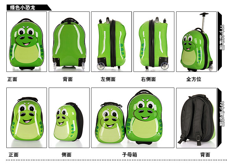 小背包 儿童旅行箱