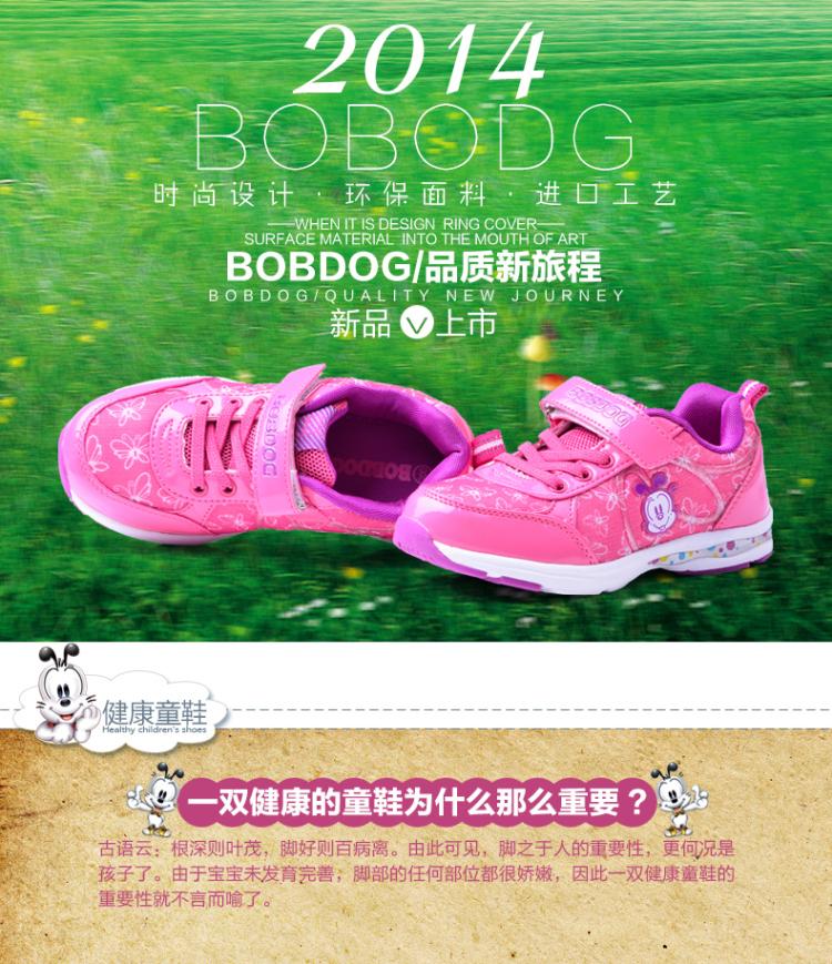运动鞋中大女童时尚透气网鞋春款b3323168