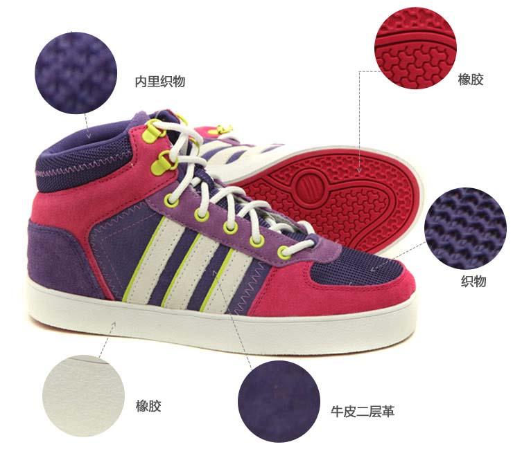 阿迪达斯adidas女款休闲鞋运动鞋f39317