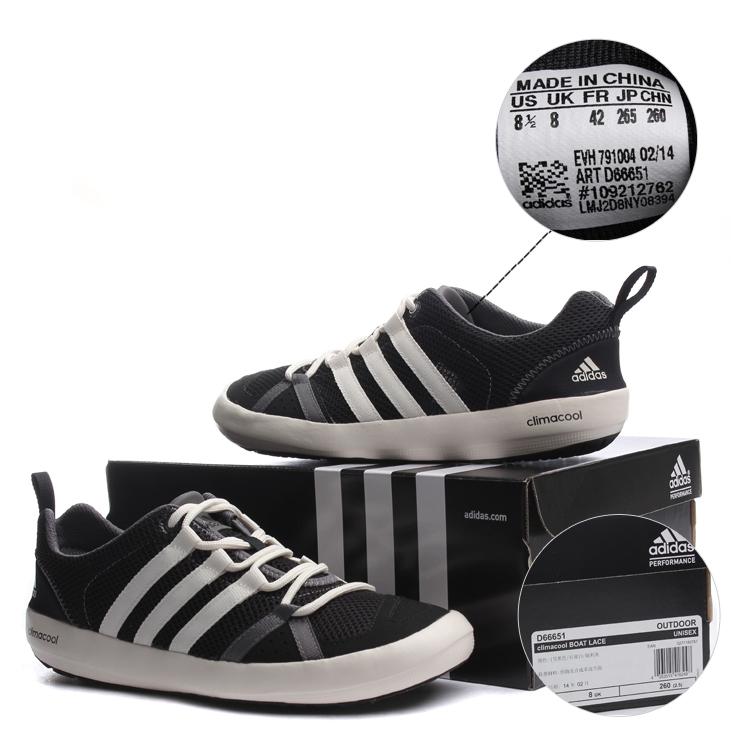 热adidas阿迪达斯2014新款生活户外男鞋女鞋网面涉水