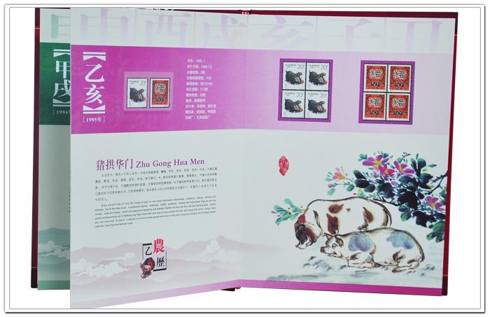 配送,具体美食,包装介绍,售后服务-国美在线手参数网德阳图片