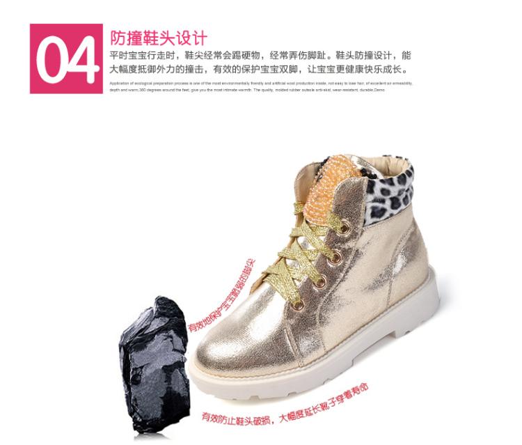 童靴女童靴子 新款儿童皮鞋马丁靴高帮韩版潮