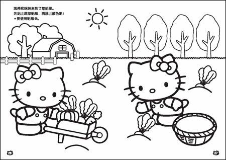 (z40开心涂色和凯蒂猫一起玩120张!附赠精美贴纸(正版图片