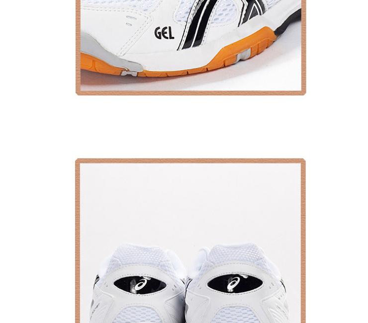 亚瑟士 排球鞋 男运动鞋