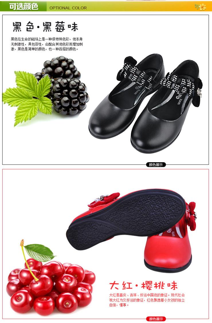 女童鞋 真皮 女童皮鞋