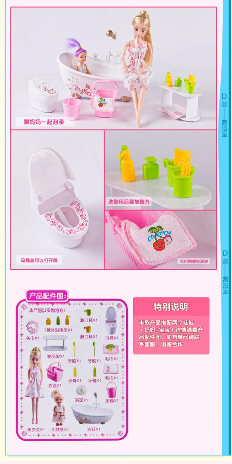 娃娃美少女套装礼盒 女孩玩具仿真厨房餐具