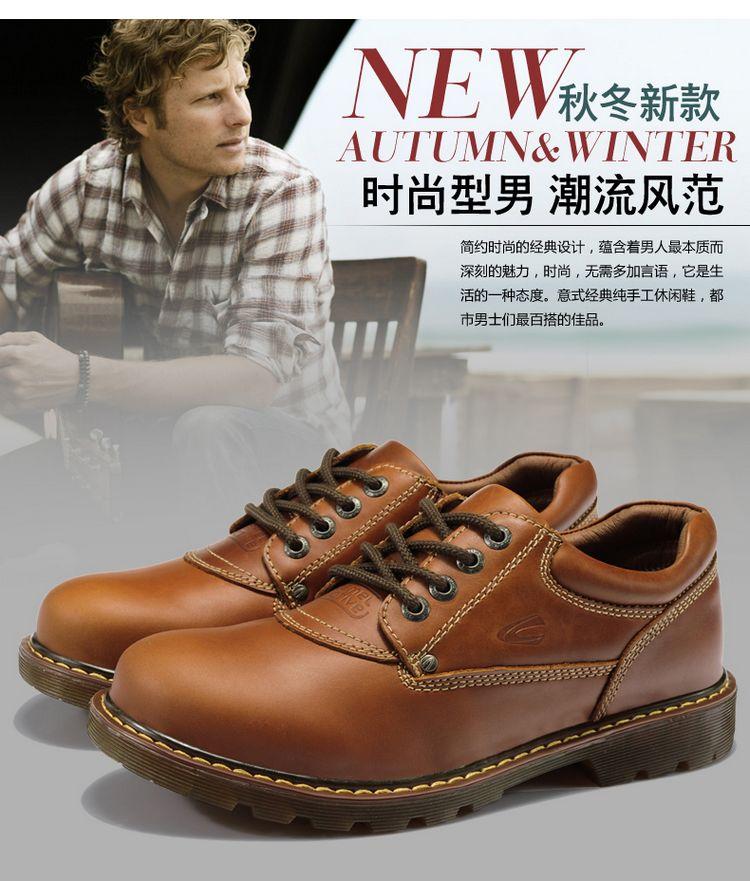 2014新款英伦男士真皮鞋子