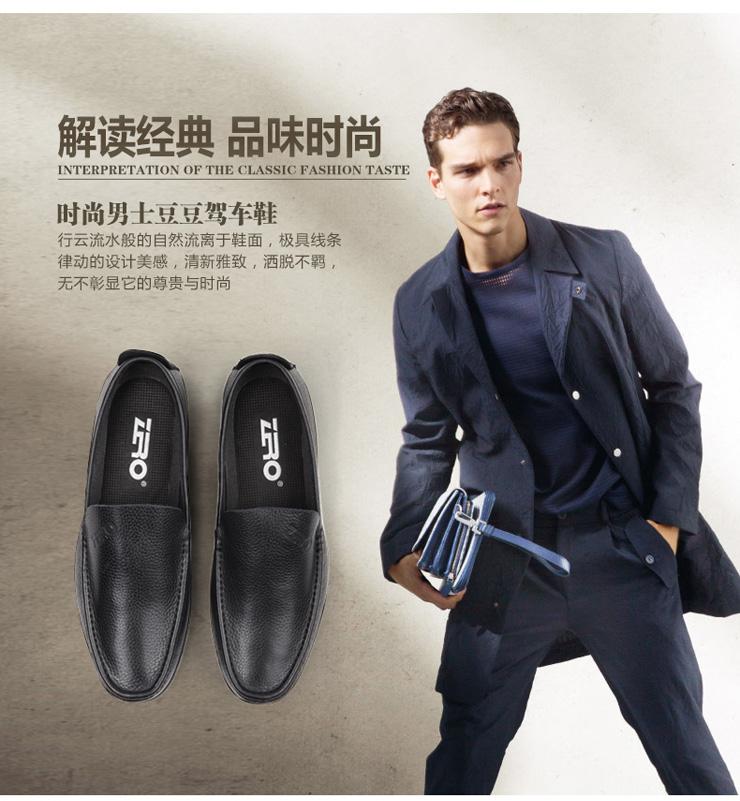 零度新品休闲男鞋 - 京品惠团购