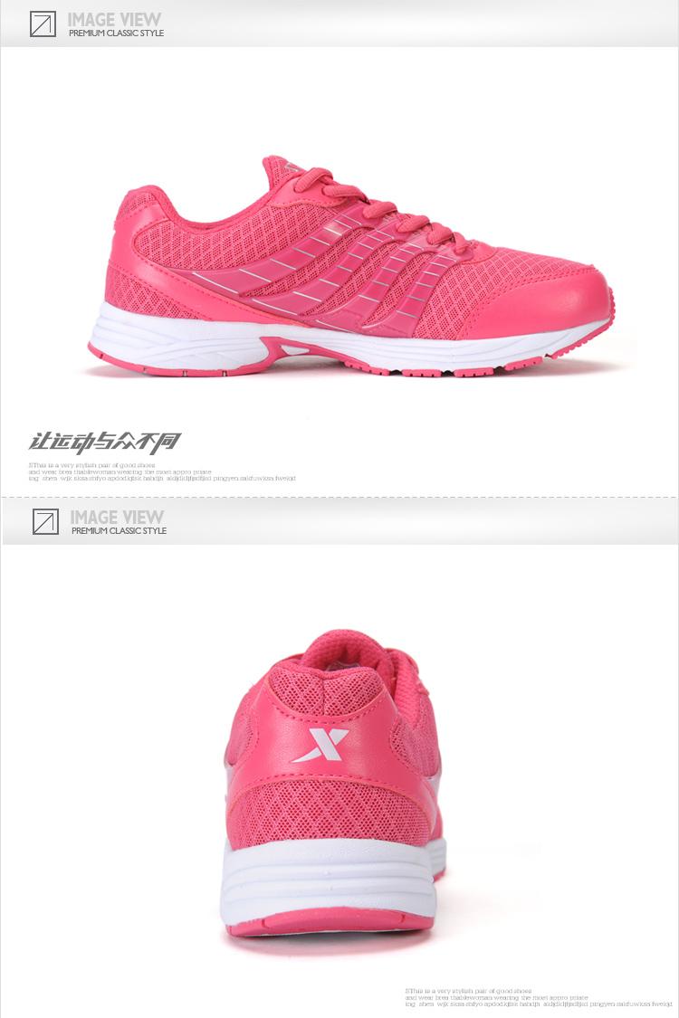 特步2013新款女鞋网面透气运动休闲鞋987118111552